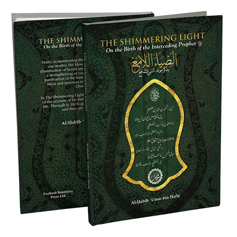 The Shimmering light - Al-Habib ʿUmar bin Hafiz